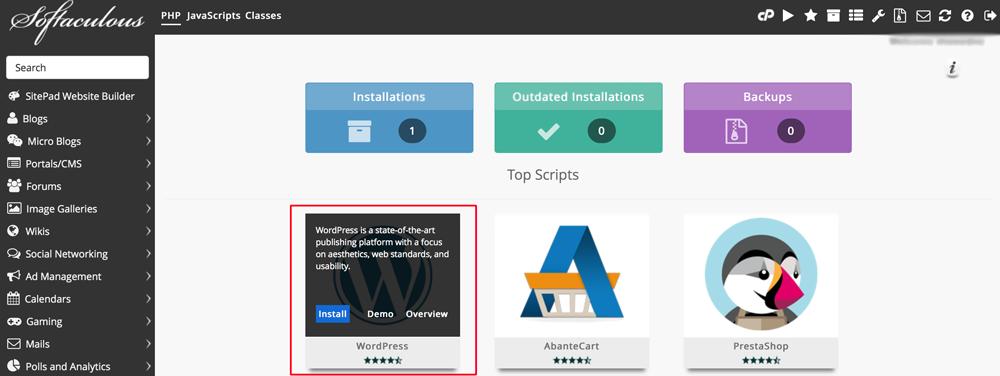 Install-WordPress-dari-Softaculous Dewaweb