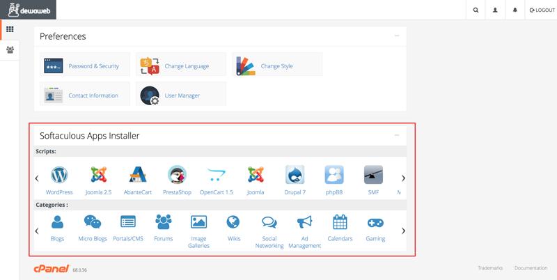 cPanel-Softaculous-App-Installer-Dewaweb