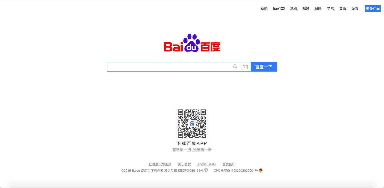 http://baidu.com mesin pencari di cina
