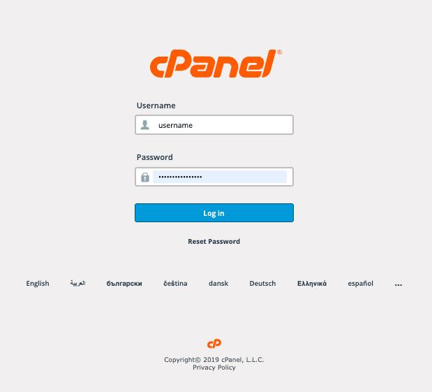 backup data login cpanel