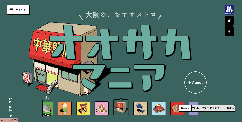 Ilustrasi Osakamania